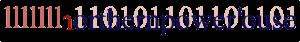 logocode